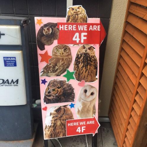 owl cafe tokyo sign
