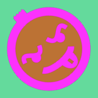 rossathome