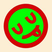 Chameleonblossom