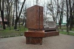 Chişinău - memorial for the pogrom of 1903
