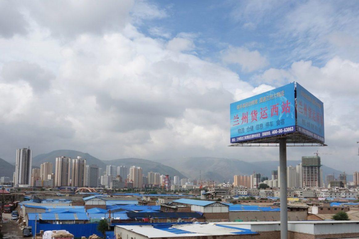 04 lanzhou DSC00399