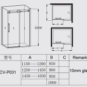 Premium-Adjustable-Wall-to-Wall-Frameless-10mm-Sliding-Glass-Panel-Shower-Screen-252601756627-5