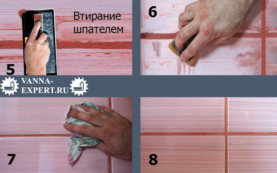 GUARD SEAMS Tile e esecuzione tecnica, gradini 5-8