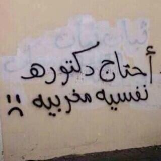 abu_bakr_a_2014-Oct-01