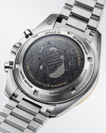 sp-apollo1150anniversary-casebackv2-large