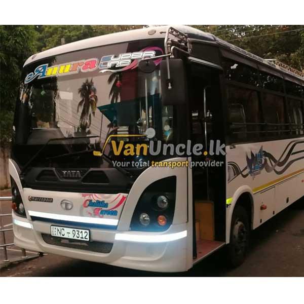 School Transport Service from Aluthnuwara to Balangoda