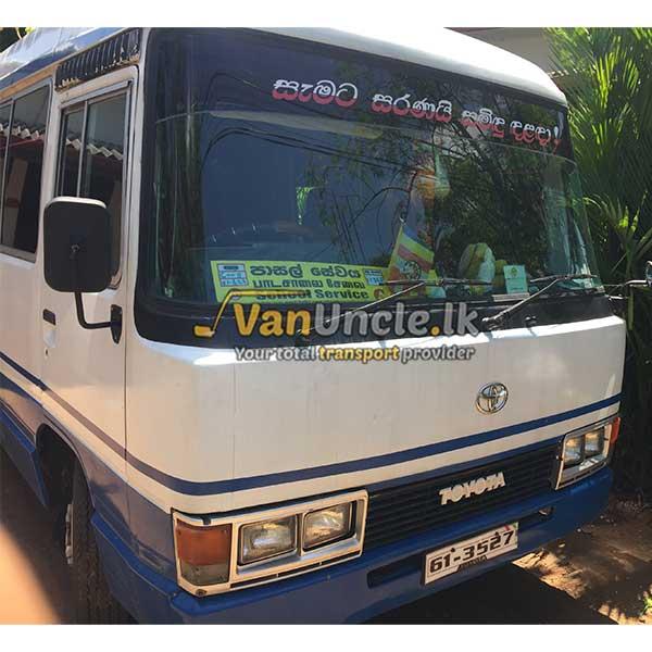 School Transport Service from Thalahena to Rajagiriya
