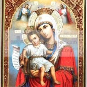 Icoana Maicii Domnului cu Pruncul Iisus