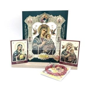 Set icoane in relief cu un cadou