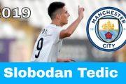 Man City mang về tân binh đầu tiên trong phiên chợ chuyển nhượng mùa Đông 2020