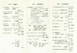 発表会2005B-800