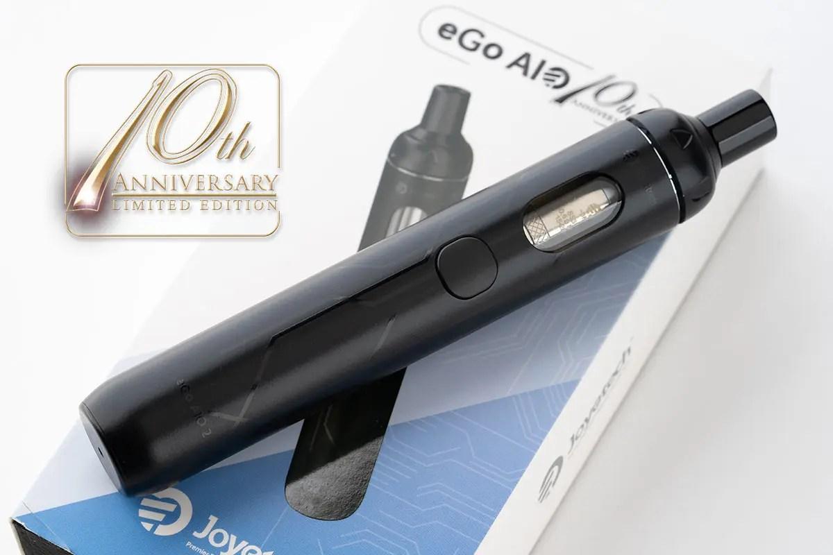 【Joyetech eGo AIO 10th Anniversary】定番ペンタイプの記念モデル レビュー!