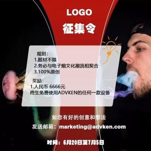 adken logo prize award