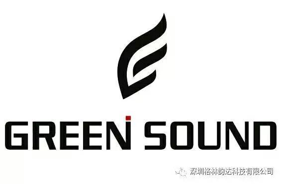 green sound logo
