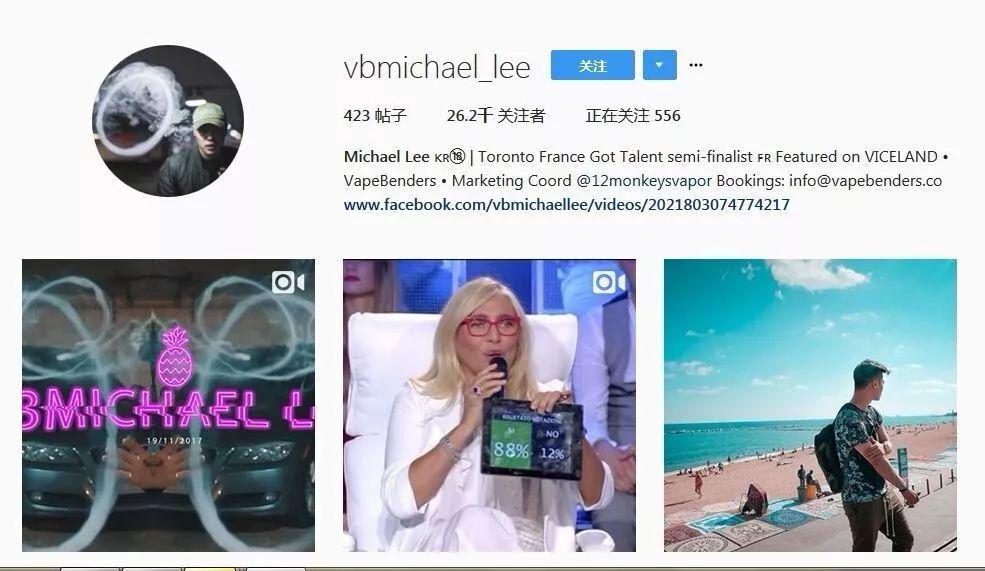Michael Lee lands in Shenzhen