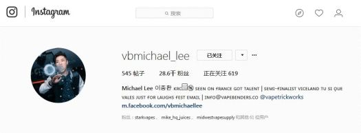 Michael Lee lands in Shenzhen