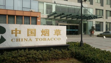 Standardization Administration of the People's Republic of China tobacco