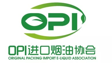 original packing import e-liquid accociation