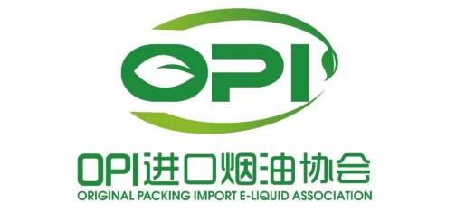 original packing import e-liquid accociation
