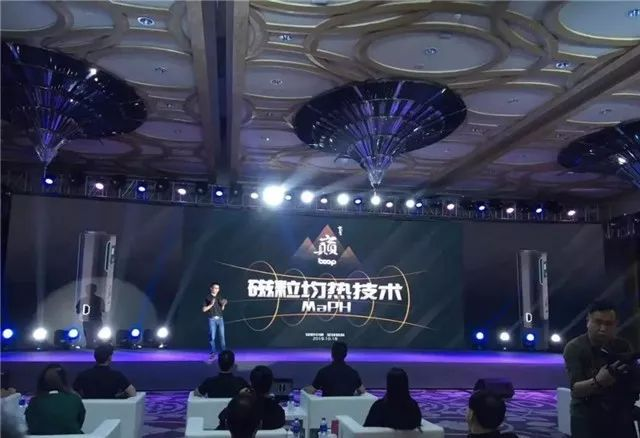 China Tobacco of Anhui Launchedthe World First Magnetic Particle Soaking Heat-not-burn Product