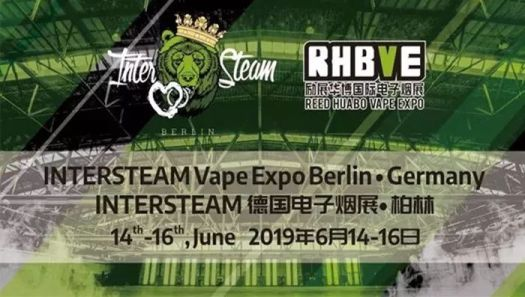 2019 Reed Huabo Vape Expo China - More than Vape