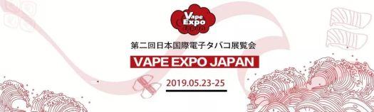 Vape Expo Japan 2019
