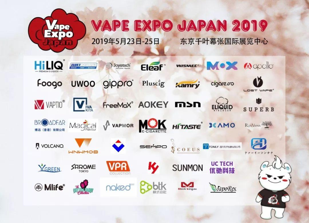 Vape Expo Japan 2019 participants