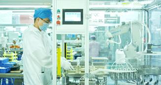 silmo 3.0 ald laboratory