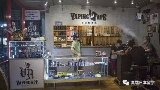 Japan's latest all-round smoking ban doesn't ban vapes