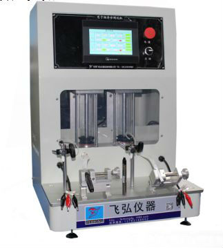 Electronic cigarette counting machine