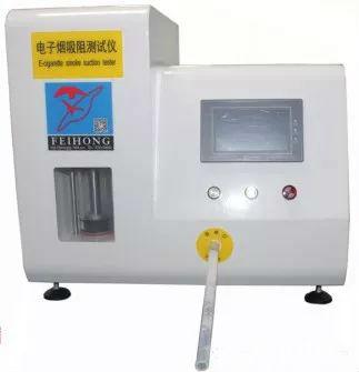 Vape inhaling resistance tester