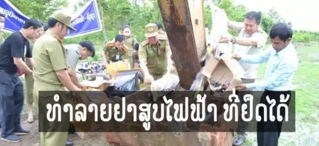 Vientiane in Laos inspected and destroyed a large number of imported vapes