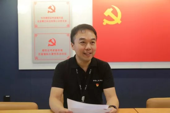 Zhang Fan, Special Assistant to RELX CEO and Secretary of Party Branch, addressed the meeting.
