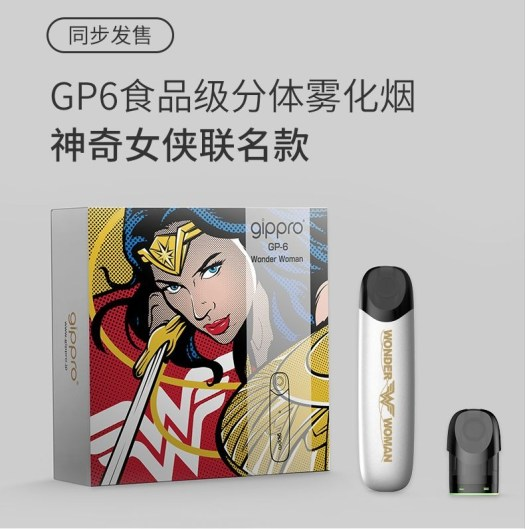 gippro GP6 dc wonder woman