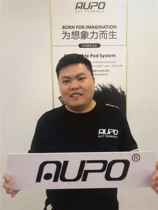 aupo vape overseas manager