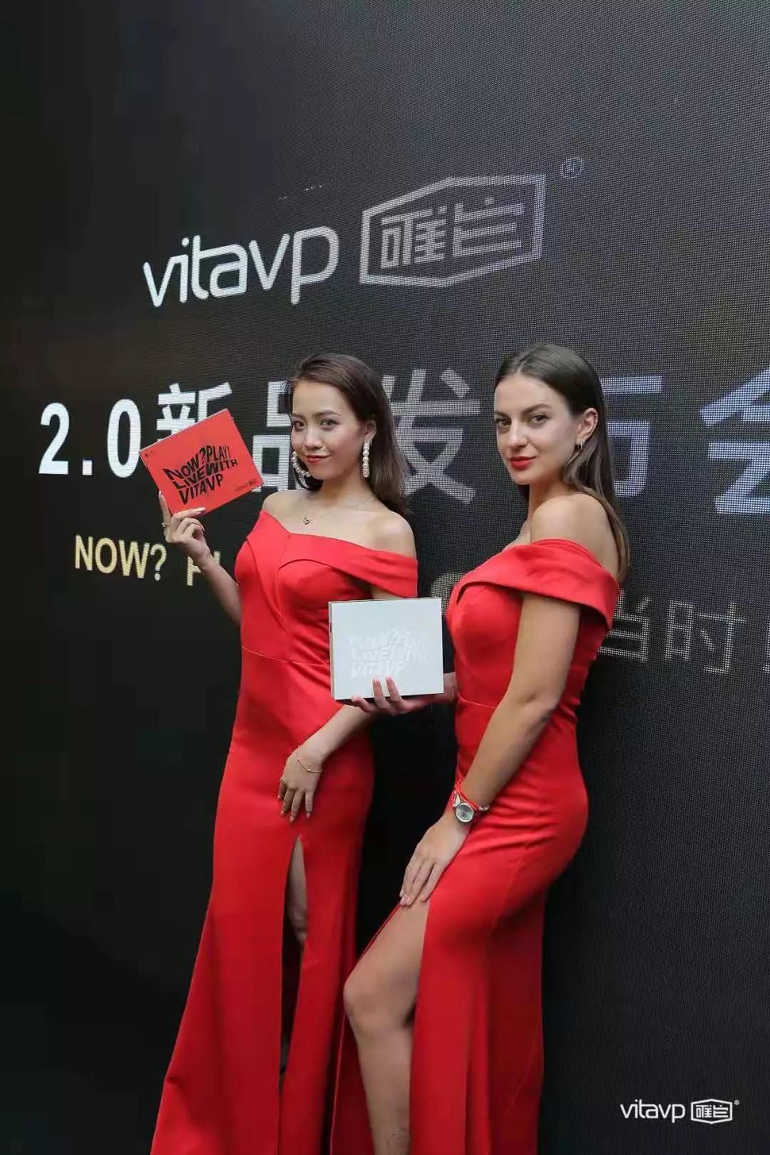 vitavp 2.0