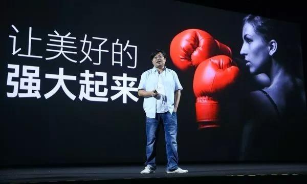Li Nan, Senior Vice President of Meizu