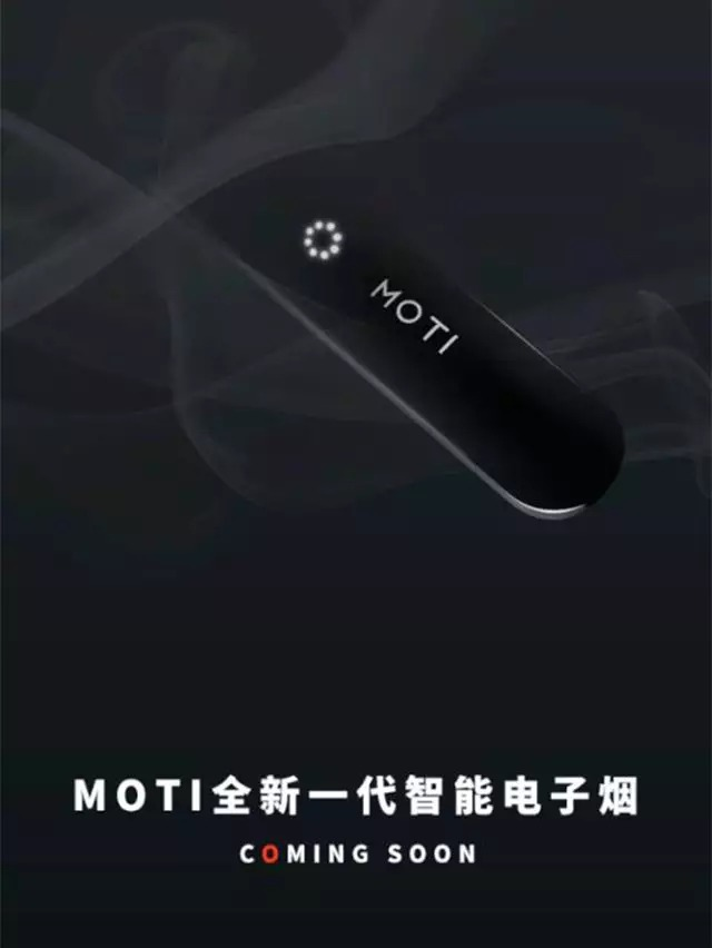 moti vape bluetooth