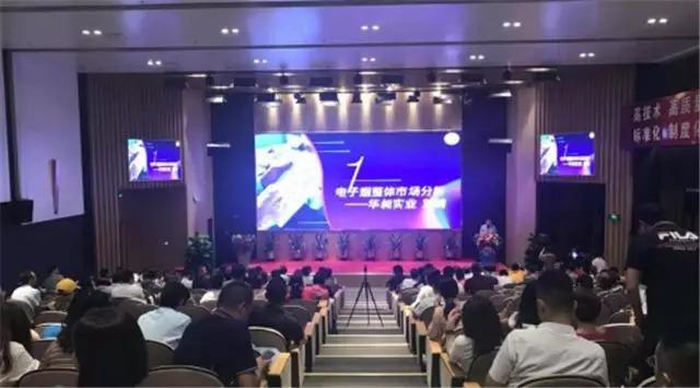 AHAVAP product launch