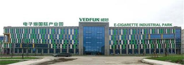 EDFUN E-cig International Industrial Park