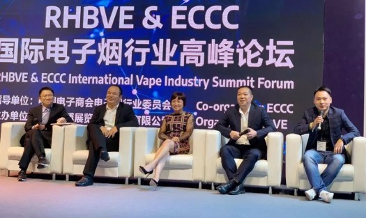 Wang Xizhi, Vice President of Electronic Cigarette Association of China Electronic Chamber of Commerce