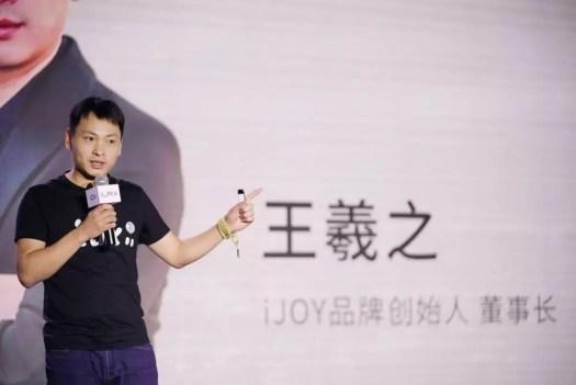 iJoy CEO Wang Xizhi