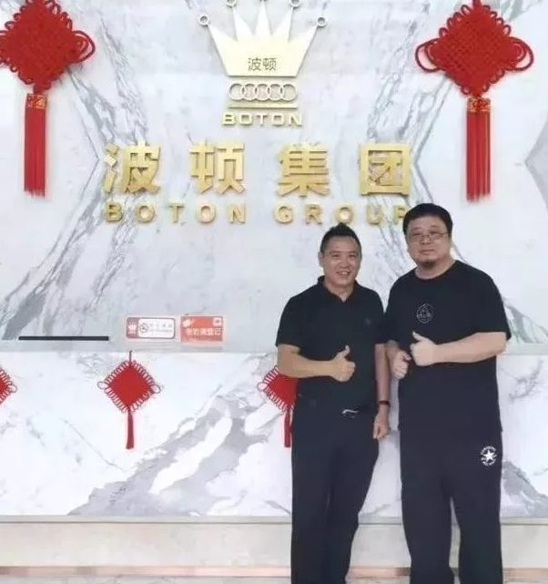 boton luo yonghao