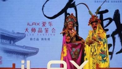 ilax ioil