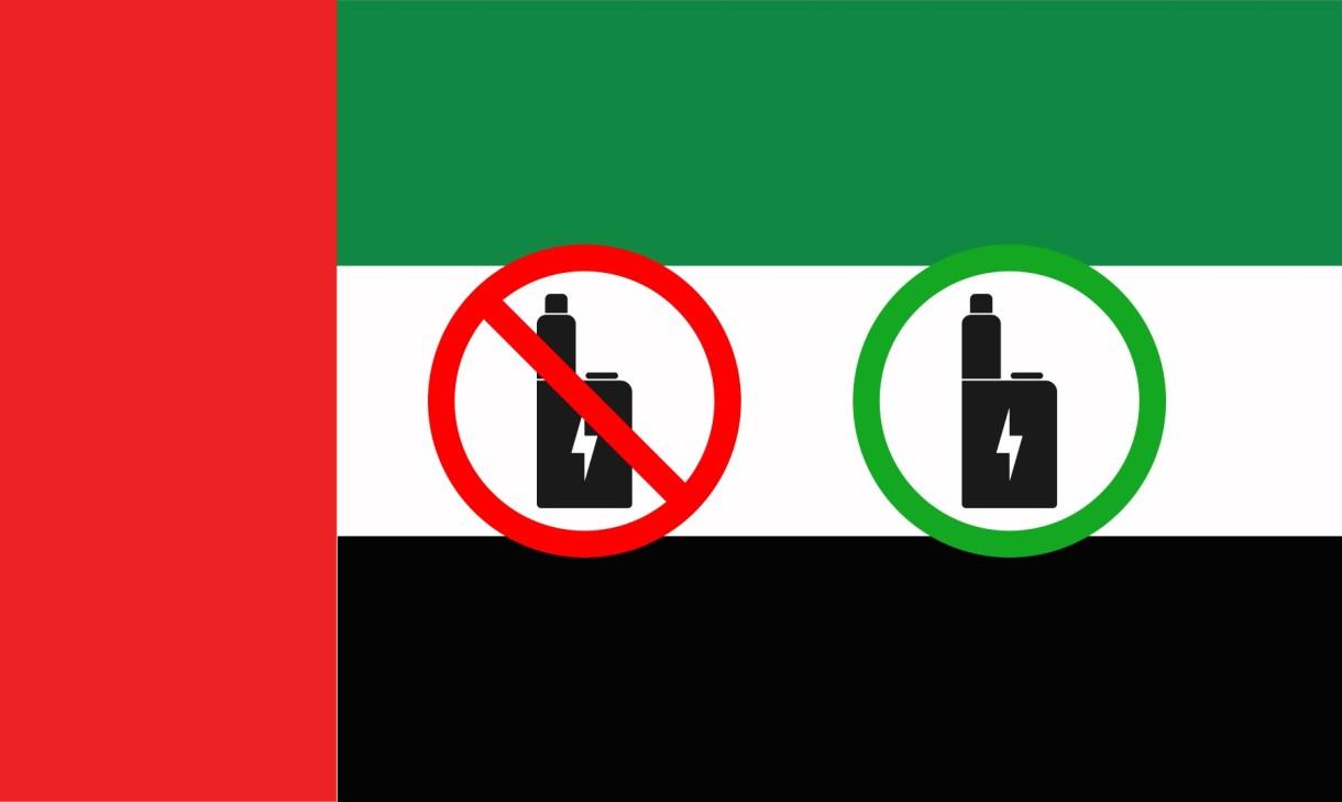 vaping-laws-in-UAE