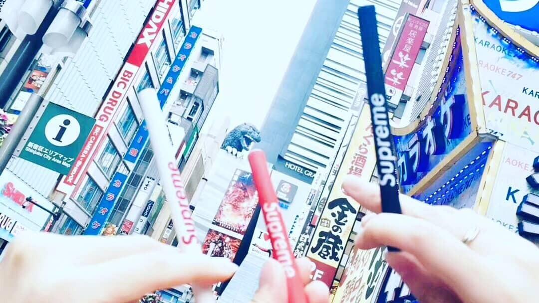 Supreme vape pen