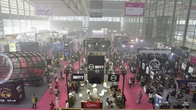 Ecigs Industry Chain Expo