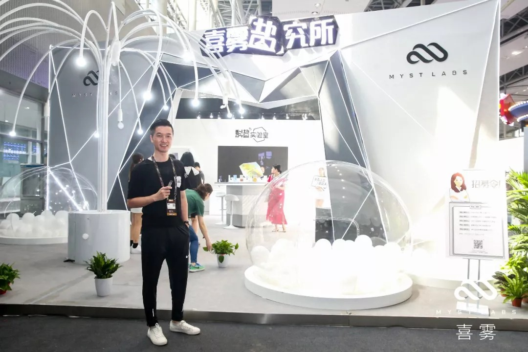 Chen Min, Co-founder and CEO of Wuling Technology