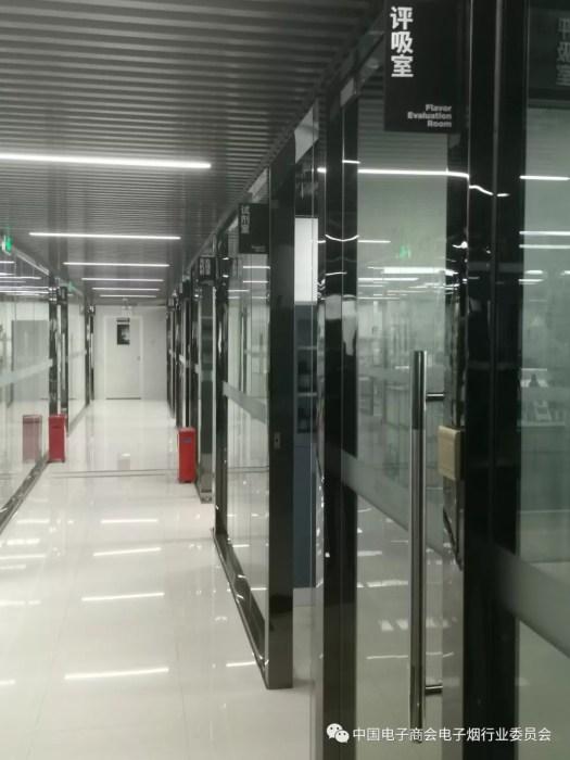 relx laboratory