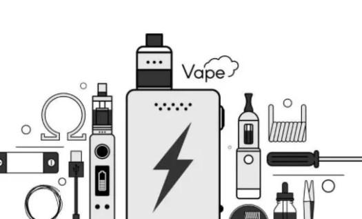 less vapor production